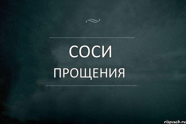 parnyam-nuzhno-sosat